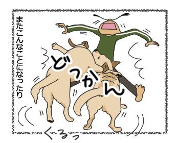 羊の国のラブラドール絵日記シニア!!「クロエとエビスと保険のハナシ」6