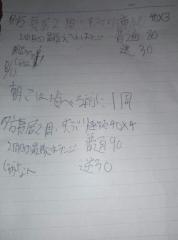 rps20140912_165611_761.jpg
