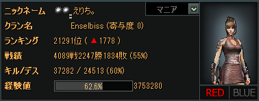 2013111322033114a.png