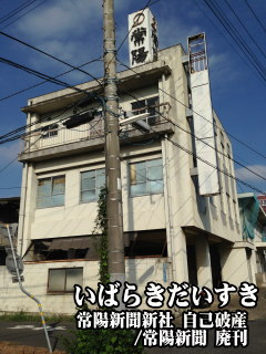 photo_130902_130831_005.jpg