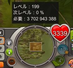 memo491.png
