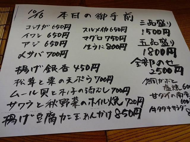 2014101723510335c.jpg