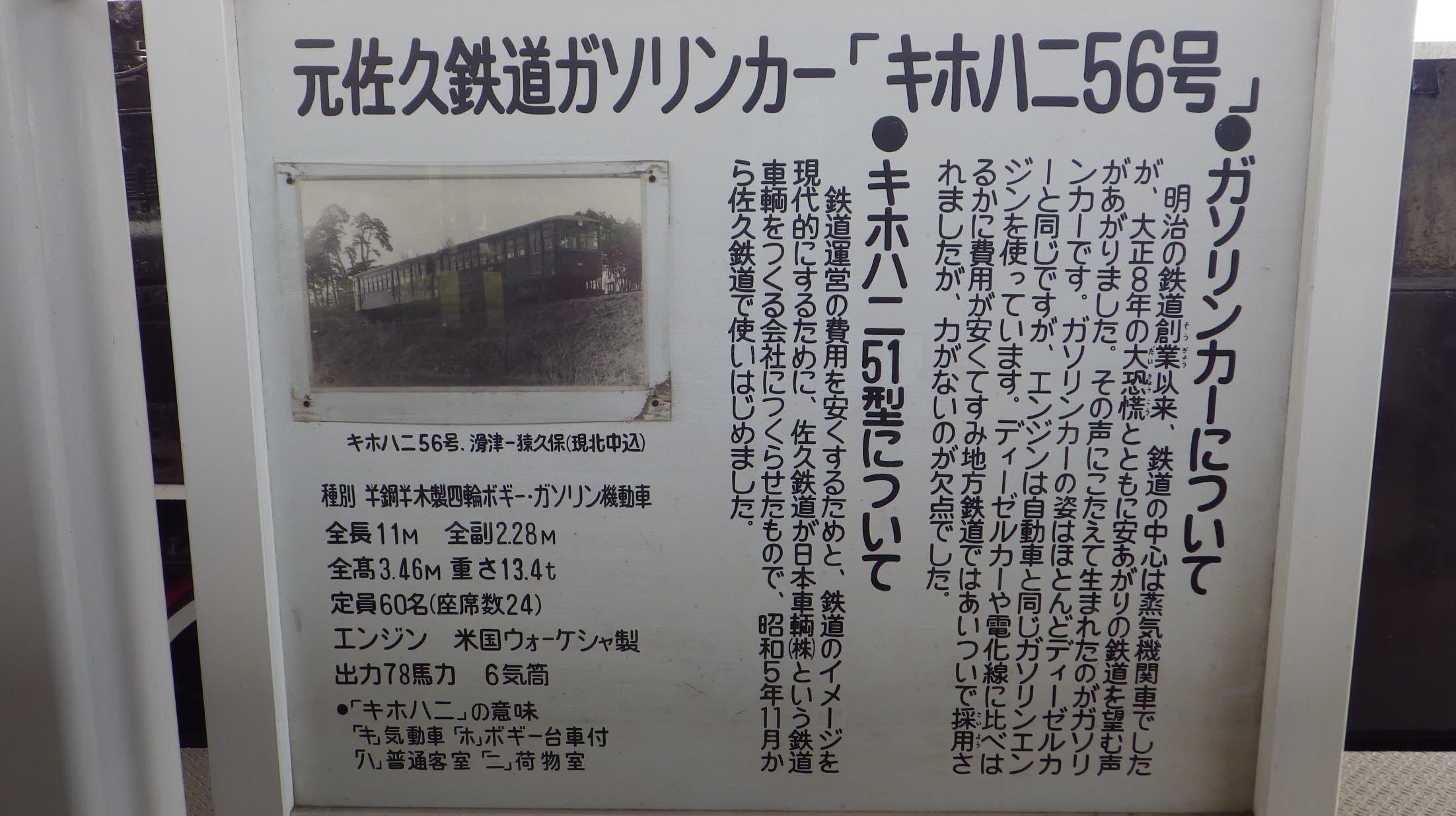 20130721_09.jpg