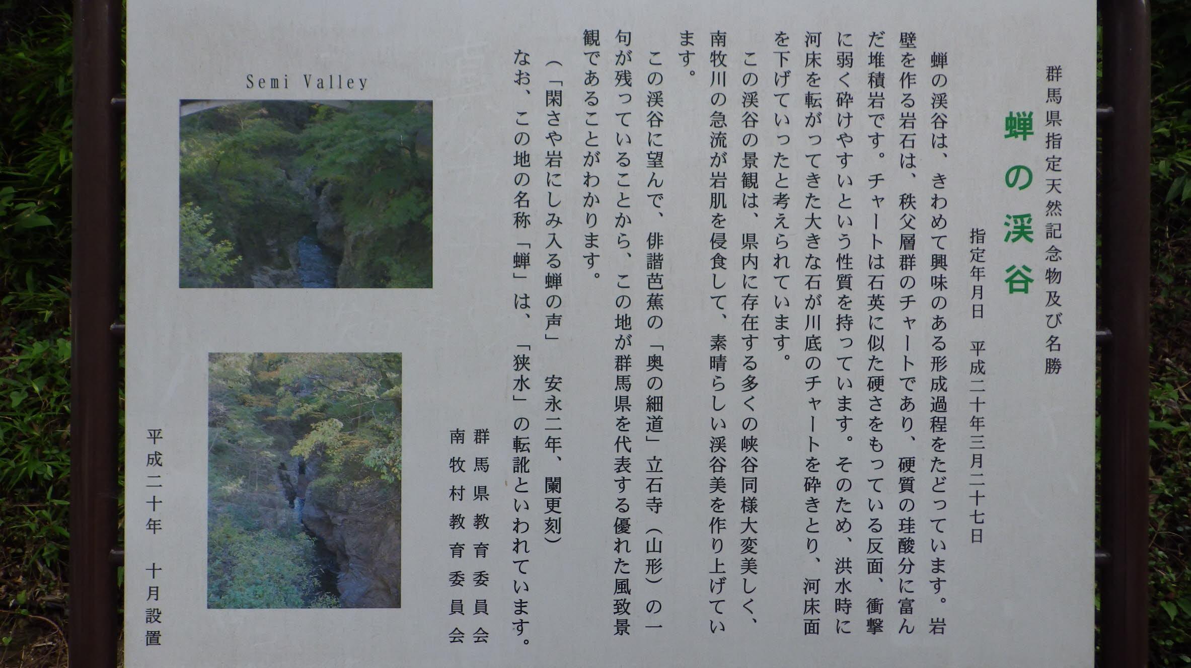20130721_26.jpg
