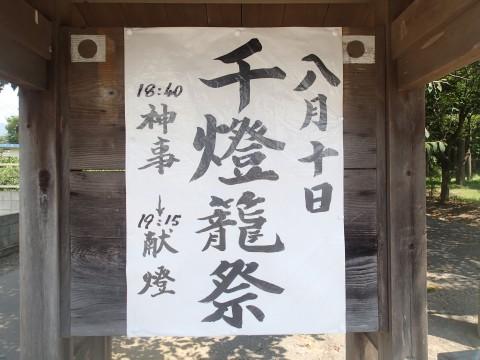 P81kawakamisen1.jpg