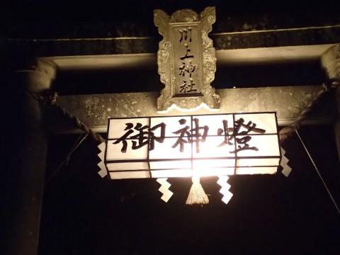 P81kawakamisen10.jpg