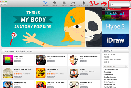 appstore-s.png