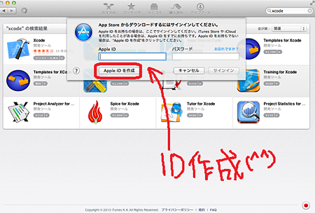 appstore4-2s.png