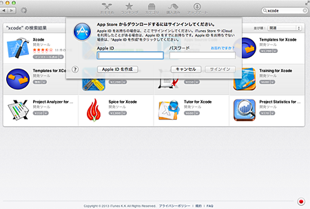 appstore4s.png