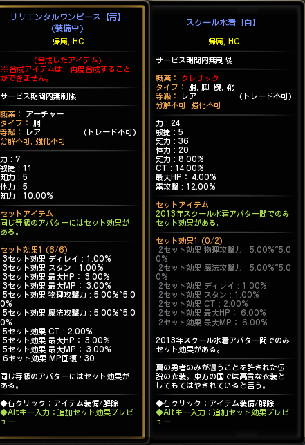 201308220613324c1.png