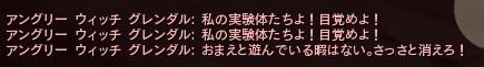 201307110527563f1.jpg