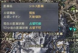 20130714213107d79.jpg