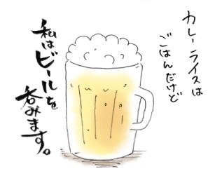 maruma1902.jpg