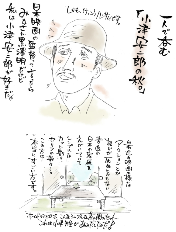 maruma2011.jpg