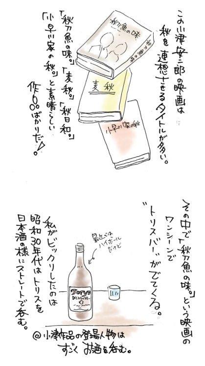 maruma2012.jpg
