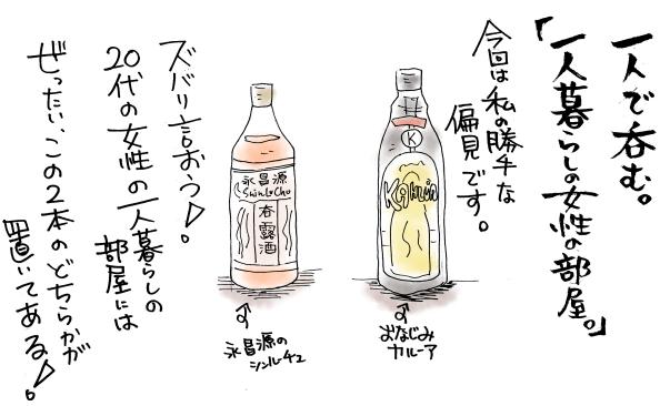 maruma208.jpg
