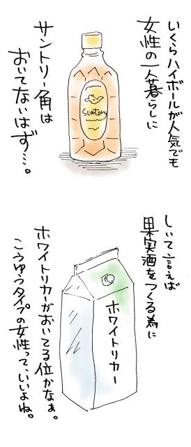 maruma209.jpg