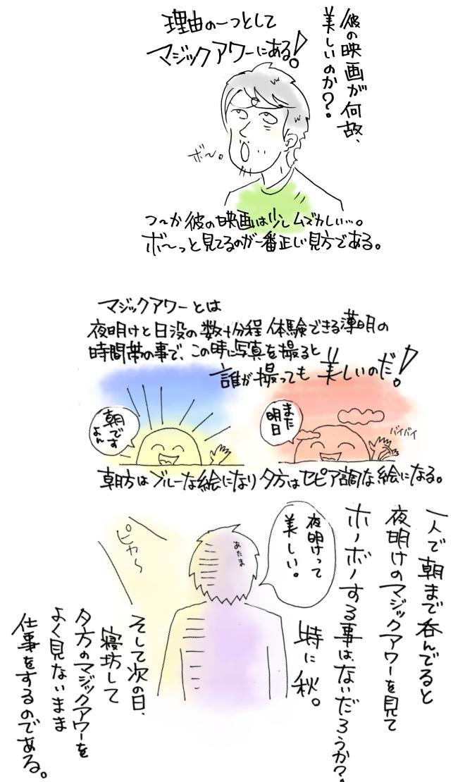 maruma2172.jpg