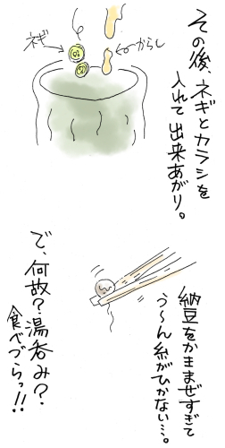 maruma2233.jpg