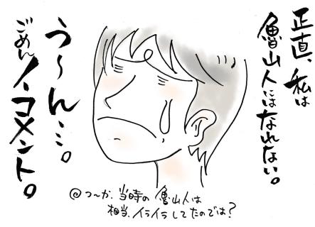 maruma2235.jpg