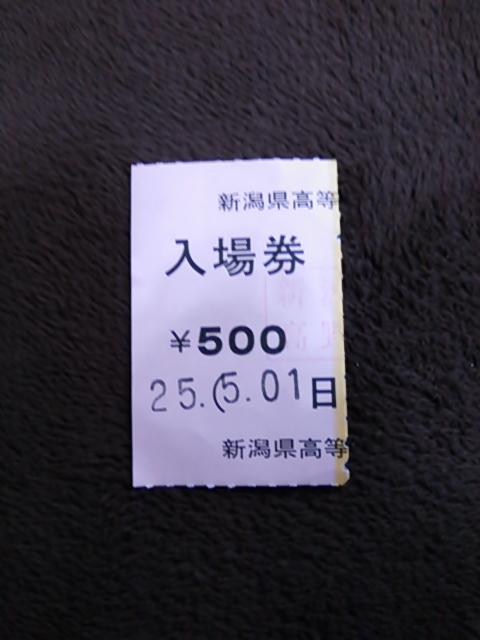 201305011523373a3.jpg