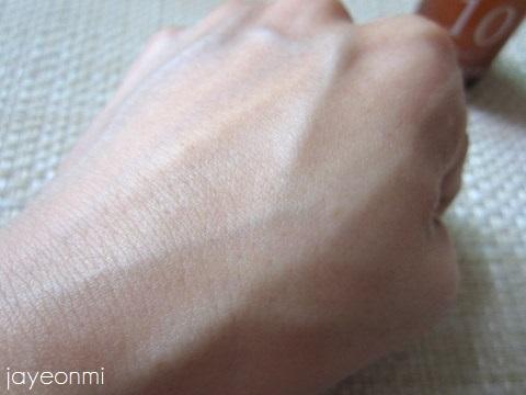 its skin_イッツスキン_パワー10_YEエフェクター(5)