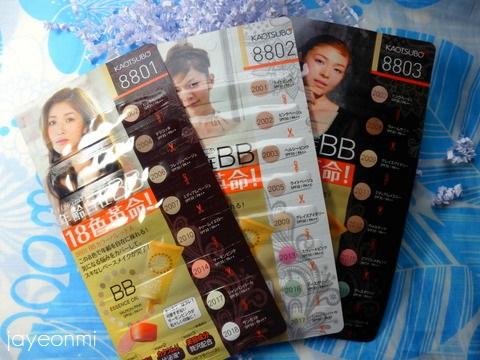 glossy box_グロッシーボックス_201307_JP(5)