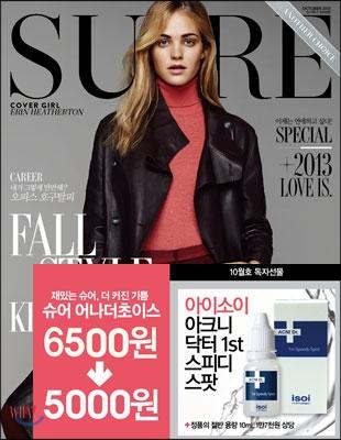 韓国女性誌_201310_SURE-2