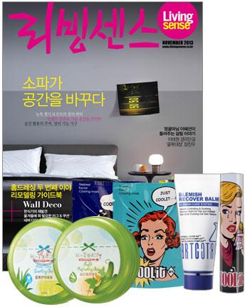 韓国女性誌_Living Sence_201311