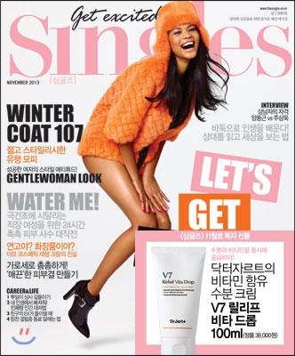 韓国女性誌_Singles_201311-2