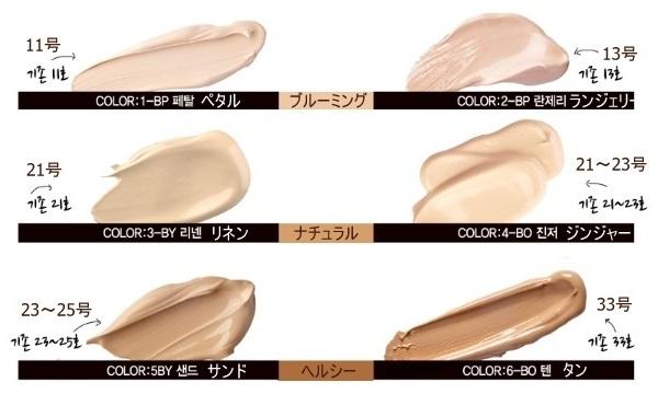 CLIO_クリオ_キルカバー_ファンデーション(6)