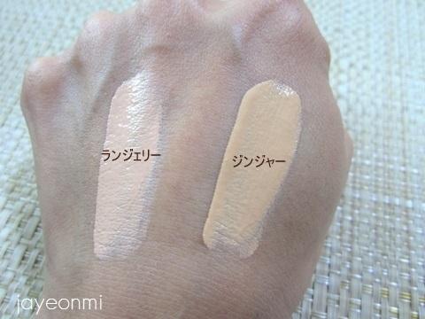 CLIO_クリオ_キルカバーファンデーション_ジンジャー(4)