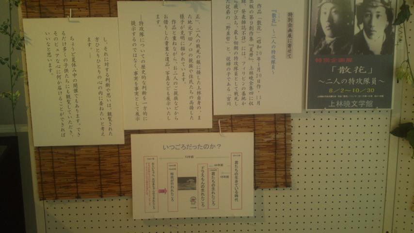 PAP_0022_20130801212746b95.jpg