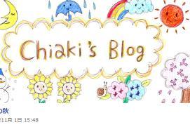 Chiakis Blog
