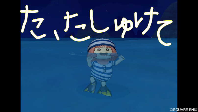 fc2_2013-07-30_00-17-36-113.png