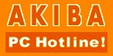 AKIBA PC Hotline