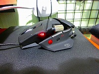 R.A.T. 7 Gaming Mouse
