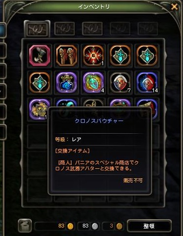 20130704182721ca6.jpg