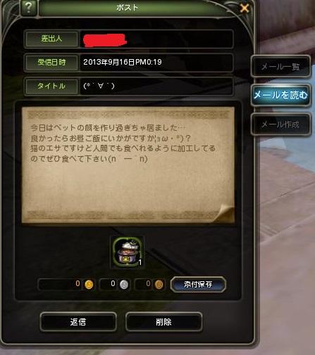 20130916144645c0b.jpg
