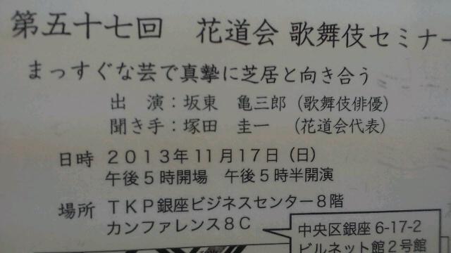 20131119085715861.jpg