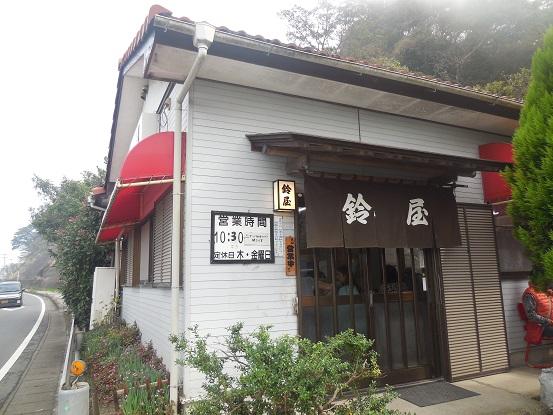 DSCN0269suzuya1.jpg
