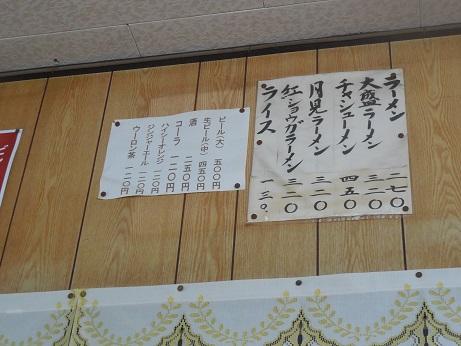 DSCN0290hiyosi.jpg