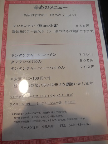 DSCN0319harada.jpg