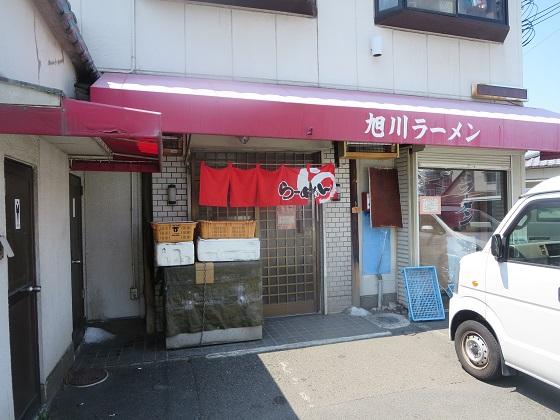 IMG_0222asahikawa.jpg