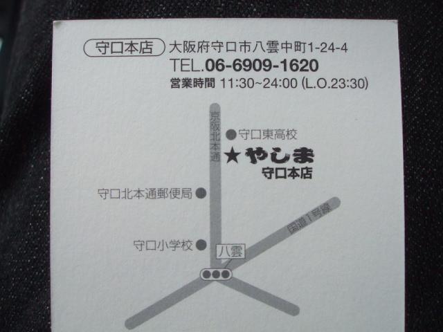 DSCF7402.jpg