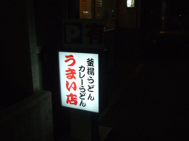 DSCF7413.jpg