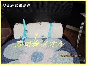 20130611171137eea.jpg