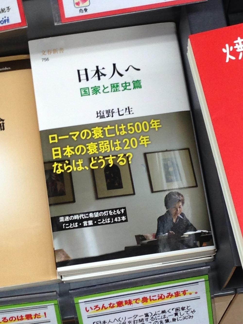 fc2blog_20131002001154c5c.jpg