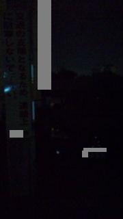 201311080700367d3.jpg
