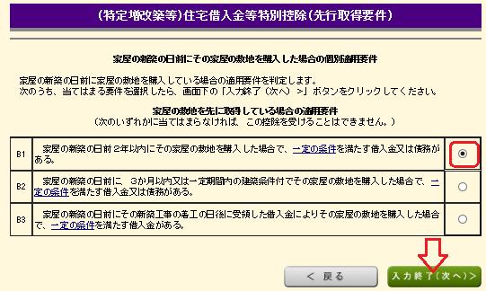 201402010303231fa.png